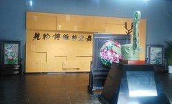 乐山嘉定丝绸博物馆