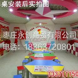 幼儿园专用梯形桌案例