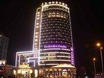 淮南东方国际购物中心