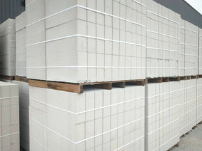沂南加气混凝土砌块供应