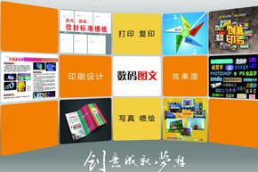 吴中区做广告公司