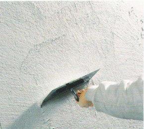 粉刷石膏抹灰砂浆
