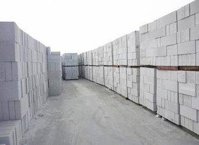 莒南加气混凝土砌块厂