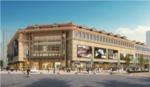 新茂业国际购物中心