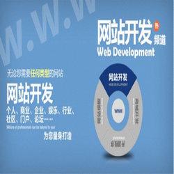 北京網站建設設計的介紹