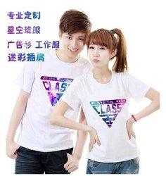 柳州廣告服工服價格