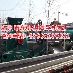 腾平成套豆制品机械发货现场