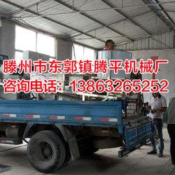 腾平豆腐皮机发货现场