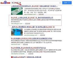 潍坊华韵机械网站化化