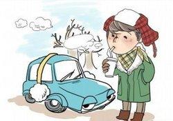 万博max手机客户端下载万博manbext官网登录万博appmanbetx手机版—— 冬天早上车打不着火怎么办