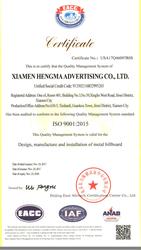 EACC证书