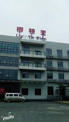 柳州廣全——樓頂發光字制作