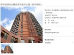 新华家园办公楼改造老年公寓