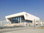 青海师范大学学生活动中心