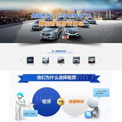 长沙阿龙汽车服务有限公司