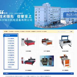 长沙瑞尔机电设备有限公司