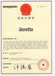 Beretta第7类