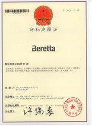 Beretta第40类