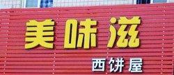 柳州專業招牌制作——精品不銹鋼字外觀有哪些特點?