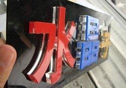 柳州招牌制作——水晶字