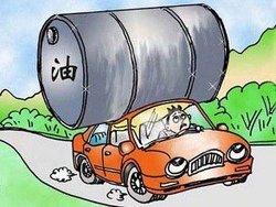广西汽车零部件——油耗越来越高,居然也跟这个有关系!