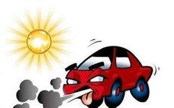 广西汽车零部件——夏天开车犯困,试试这6个小方法吧!