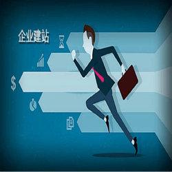 網站建設專家解析智能建站軟件對企業的影響