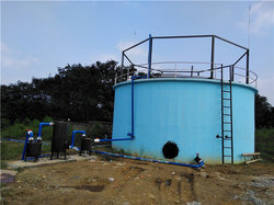 屯昌超群橡膠廠污水處理工程