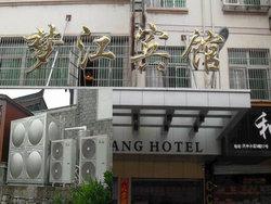 梦江宾馆携手康之源空气能热水器