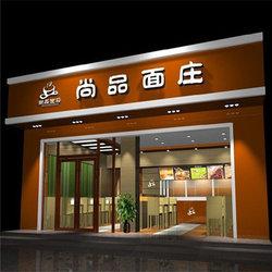 柳州廣告設計公司——門頭廣告牌制作注意事項