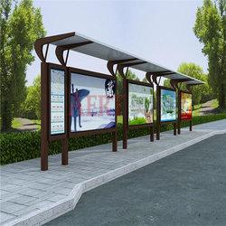柳州廣告設計公司——公交站亭廣告