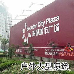 柳州廣告設計公司——如何投放戶外廣告,選擇很重要!