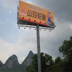 柳州廣告設計公司——單立柱廣告牌制作審批流程