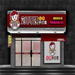 柳州廣告設計公司——門口人流量那么大,顧客卻不進門?可能是你的餐廳門頭出了問題!