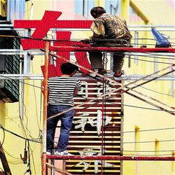 柳州廣告設計公司——戶外廣告安裝要注意安全