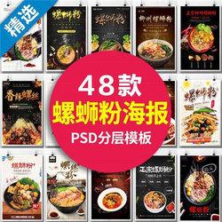 """柳州廣告設計公司——廣告設計的3個原則,讓你的廣告快速""""吸睛"""""""