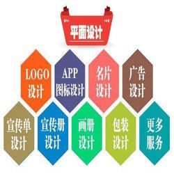 柳州廣告設計公司——廣告設計的這三步*關重要(必備)!