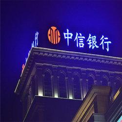 柳州招牌制作——常見的戶外發光字