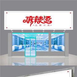 柳州廣告設計公司——形簡意長!平面設計中的極簡風格