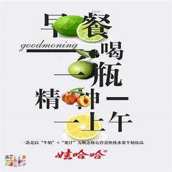 柳州廣告設計公司——不同的表現手法來實現廣告創作