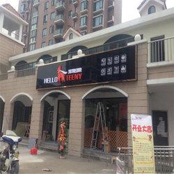 柳州招牌制作——常見的廣告牌材質
