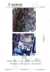 2019土壤自行檢測報告13/13