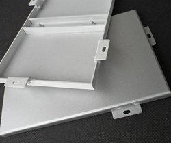 铝单板的工艺分类介绍